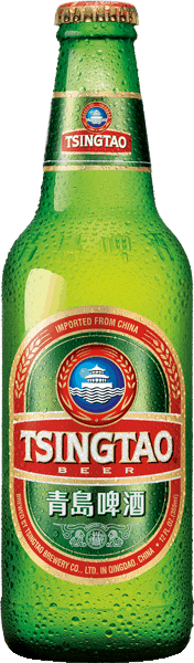 $1.00 for Tsingtao® (expiring on Tuesday, 05/01/2018). Offer available at Any Restaurant, Any Bar.
