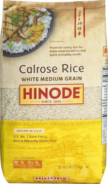 $0.75 for Hinode Rice (expiring on Tuesday, 09/01/2020). Offer available at multiple stores.