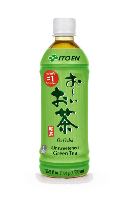 $1.00 for Ito En Green Tea (expiring on Tuesday, 06/02/2020). Offer available at Walmart.