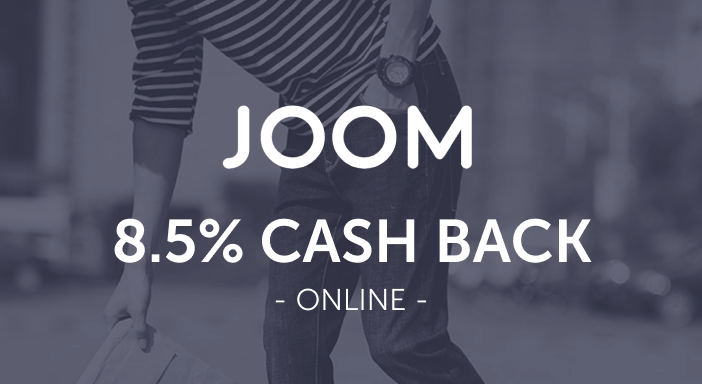 $0.00 for Joom (expiring on Friday, 10/31/2025). Offer available at Joom.