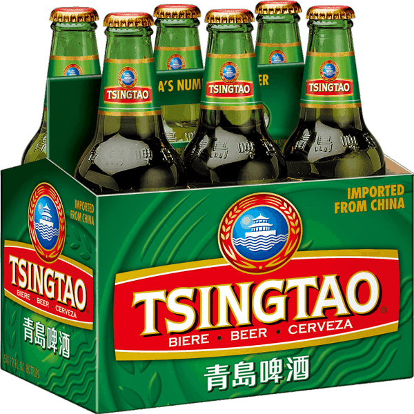 $2.00 for Tsingtao® (expiring on Tuesday, 05/01/2018). Offer available at Any Liquor Store, BevMo!, Total Wine & More, Any Grocery Store.
