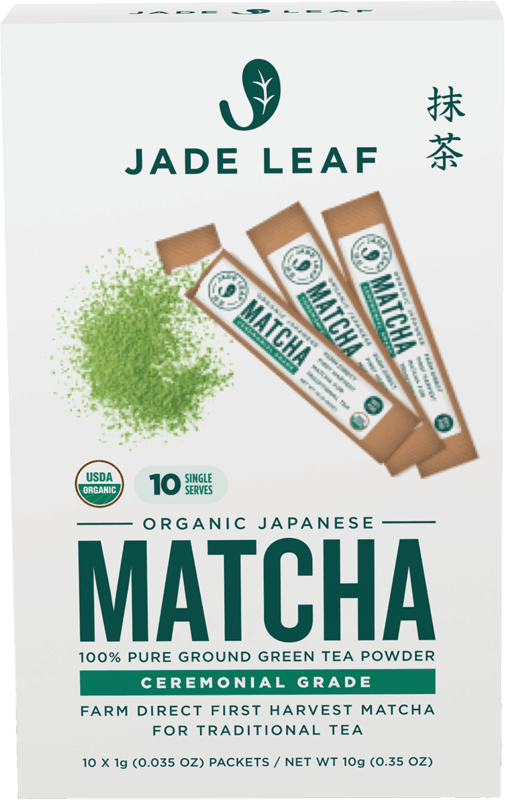$1.00 for Jade Leaf Organic Ceremonial Matcha (expiring on Friday, 12/03/2021). Offer available at Walmart, Whole Foods Market, Sprouts Farmers Market, Walmart Pickup & Delivery.