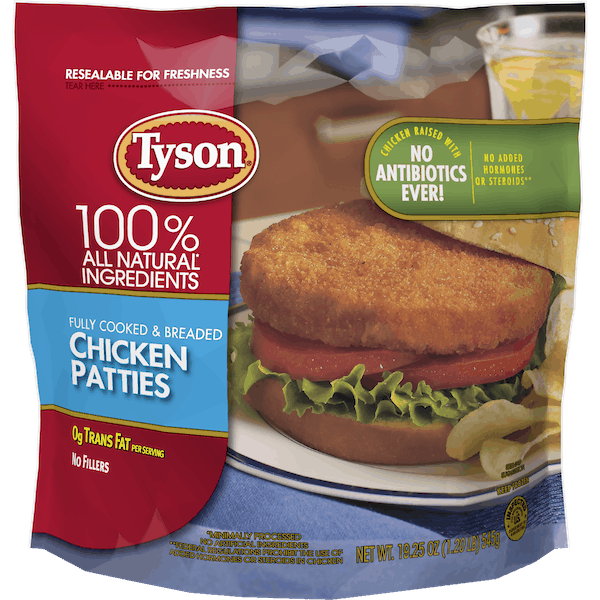 $0.75 for Tyson® Chicken Patties (expiring on Tuesday, 02/19/2019). Offer available at Dollar General.