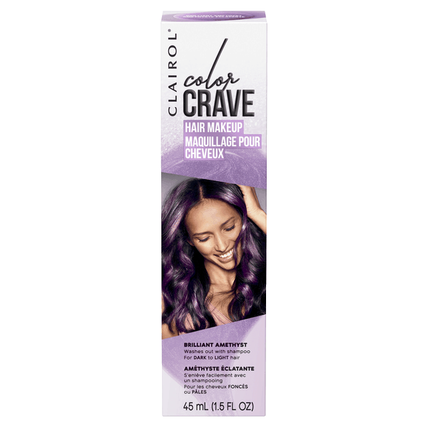 $2.00 for Clairol® Color Crave (expiring on Sunday, 12/31/2017). Offer available at Target, CVS Pharmacy.